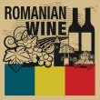 Grunge rubber stamp or label with words Romanian Wine — Stock Vector