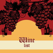 Vintage wine list design — Stock Vector