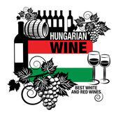 Timbro o etichetta con vino ungherese di parole — Vettoriale Stock