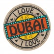Stock Vector: Grunge color stamp with text I Love Dubai inside