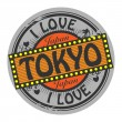 Stock Vector: Grunge color stamp with text I Love Tokyo inside
