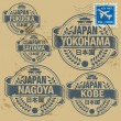 Grunge rubber stamp set with names of Japan cities (part two) — Stock Vector