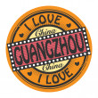 Vector de stock : Stamp with text I Love Guangzhou inside