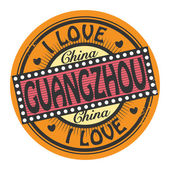 Stamp with text I Love Guangzhou inside — 图库矢量图片
