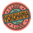 Vector de stock : Text I Love Yokohama