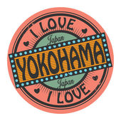 Text I Love Yokohama — Stock Vector