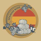 Stamp with words Spanish Wine — Vector de stock