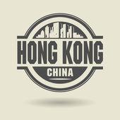 Pieczęć lub etykiety z tekstu hong Kongu, Chinach, wewnątrz — Wektor stockowy