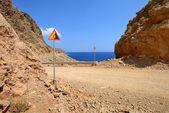 Gravel dangerous road in Greece — Stok fotoğraf