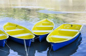 Yellow Rowing boat — Stock Photo
