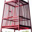 Stock Photo: Red birdcage
