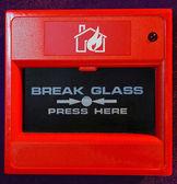 火灾报警按钮 — 图库照片