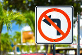 No Left Turn Sign — Stock Photo