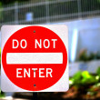 Stock Photo: Do not enter sign
