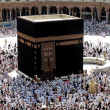 Makkah Kaaba Hajj Muslims — Stock Photo #28159145