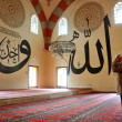 Stock Photo: People praying in mosque and Arabic writings