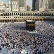 Stock Photo: Makkah Kaaba Hajj Muslims