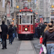 Of the places most visited by tourists, Istiklal Street, the clo — Stock Photo #39795423
