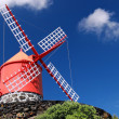Stock Photo: Traditional windmill near FeteirPiso Island, Azores