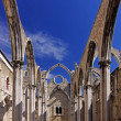 The ruins of the Carmo Church, Lisbon Portugal - Stock Photo