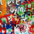 John Lennon wall in Prague - Stock Photo