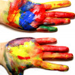 Stock Photo: Colored hands