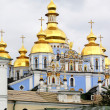 Church in Kiev, Ukraine — Stock Photo