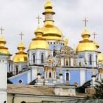 Church in Kiev, Ukraine — Stock Photo