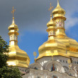 Church in Kiev — Stock Photo