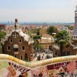 Park Guell in Barcelona, Spain with Gaudi houses — Stock Photo #30755941