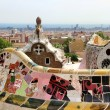 Park Guell in Barcelona, Spain with Gaudi houses — Stock Photo #30756023