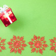 Four Star Christmas Background — Stock Photo #16278039