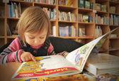 J'aime la lecture — Photo