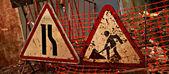 Grunge verkehrszeichen — Stockfoto