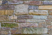 Old stonework background — Stock Photo