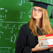 Academic career — Stock Photo #12894530