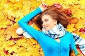 Romantic leaves — Stock Photo