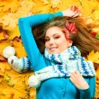 Autumn happiness - Stock Photo