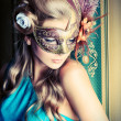 Masquerade — Stock Photo #15346045