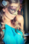 Masked face — Stock Photo