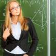 Lecturer modern — Stock Photo #15740355