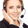 Customer service — Stock Photo #16927537