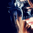 Delicate mask — Stock Photo