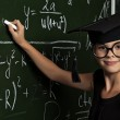 Education - Stockfoto