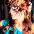 Fairy mask — Stock Photo