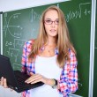 Modern education — Stock Photo