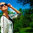 Looking at the sun — Stock Photo #22191579