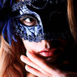 Under the mask — Stock Photo