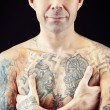 Royalty-Free Stock Photo: Tattoo guy