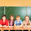 Classroom — Stock Photo #26898943